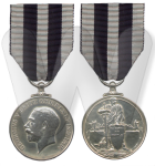 King's Police Medal for Distinguished Service